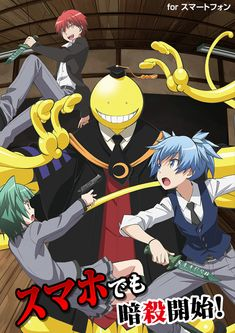 Assassination.Classroom
