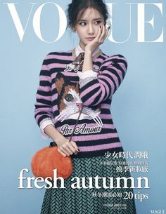 #Yoona #윤아 #ユナ #SNSD #少女時代 #소녀시대 #GirlsGeneration Sept Vogue Taiwan