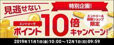 【楽天市場】【エントリーでP10倍 11/31まで】【枠付け】 リクシル スタイルシェード アルミ/樹脂枠 単体サッシ用 25620 W2730(W1296.5×2枚) ×H2110mm アナノン LIXIL 後付日よけ フック 手すり固定 kenzai:建材百貨店 Snack Recipes, Snacks, Burger King Logo, Snack Mix Recipes, Appetizer Recipes, Appetizers, Treats, Relish Recipes
