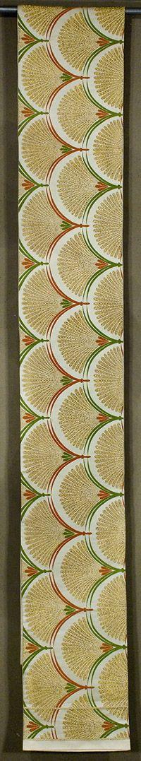 Japanese Fukuro Obi. Gold and silk brocading on ivory silk satin