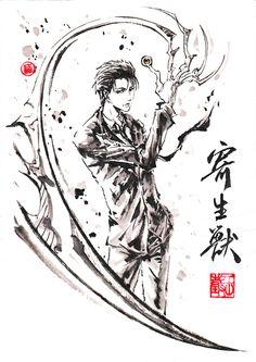 Shinichi · Parasyte