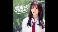 [싸우자 귀신아 OST] 류지현, 김민지 (Ryu Ji Hyun, Kim Minji) - 너만 보여