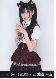 AKB48 2011 福袋生写真 渡辺麻友