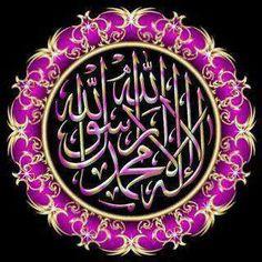 Beautiful colors - Islamic Calligraphy