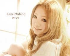 Nishino Kana