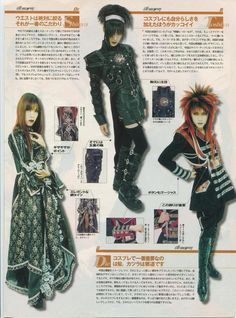 Look at them, I bet they scream when they look back at these. well maybe not Shinya. Dir en grey   Shinya, Toshiya, Die