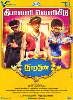 Narathan Movie Posters | Tamil movie news, reviews, photos, stills, trailers, videos -RedTalkies.com