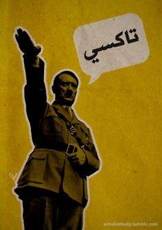 the secret behind hitler handDesign By: Mohamed Mousa