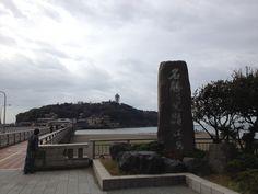 江ノ島大橋から江ノ島を望む