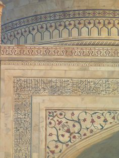 Taj Mahal Detail, semi precious stone carvings.