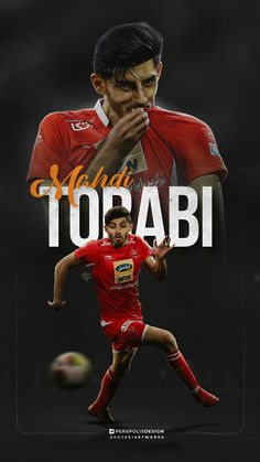 Iran National Football Team, Football Wallpaper, Football Players, Cheer, Sports, Soccer, Art, Hs Sports, Soccer Players