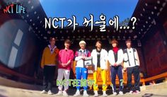 Nakuro's Blog: NCT In Seoul Teaser
