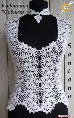 Lace Blouse Models - Very Stylish White Lace Blouse Examples - Knitting T-shirt Au Crochet, Cardigan Au Crochet, Beau Crochet, Pull Crochet, Gilet Crochet, Crochet Shirt, Crochet Woman, Irish Crochet, Crochet Crafts