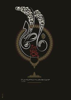 حضرت زهرا سلام الله علیها: خوشرویی در چهره مومن بهشت را بر صاحبش واجب میسازد،