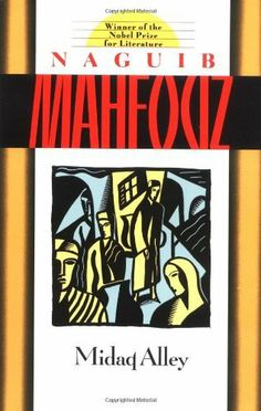 Midaq Alley by Naguib Mahfouz, http://www.amazon.com/dp/0385264763/ref=cm_sw_r_pi_dp_7c-8pb1XWX1K8