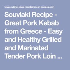 Souvlaki Recipe - Great Pork Kebab from Greece - Easy and Healthy Grilled and Marinated Tender Pork Loin on Skewers
