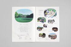Web Design, Page Design, Flyer Design, Book Design, Graphic Design, Editorial Layout, Editorial Design, Pamphlet Design, Japanese Typography