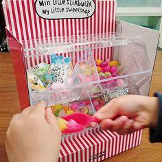 子供の頃に欲しくて夢見たキャンディボックスが「フライングタイガー」から登場!そして早くもお家をキャンディショップにするなど、かわいいと話題沸騰中!