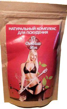 chocolate-slim
