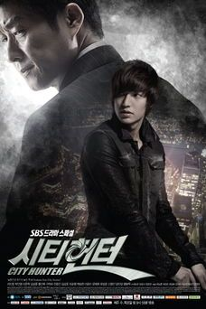 """(Title: City Hunter Korean Series: 20 episodes Action/Romance Main Actors: - Lee Min Ho - Park Min Young A story of revenge and love.) Love the way they say, """"City Hunter """" in english. Mysteries revealed and good story line. Watch Korean Drama, Korean Drama Movies, Korean Actors, Korean Dramas, Lee Min Ho, Park Min Young, Kdrama, City Hunter Episode 1, Drama Series"""