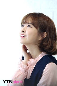 Park Bo Young 532