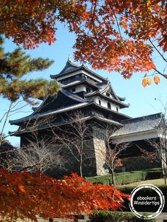 In der Nähe von #Kyoto