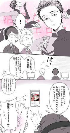 Translation please...