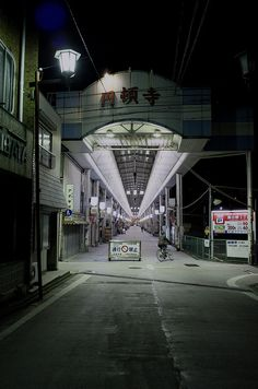 Endoji shopping arcade, Nagono 1 chome, Nagoya   by kinpi3