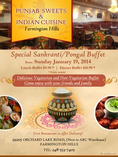 1000 images about indian foods resturants at michigan for Athidhi indian cuisine