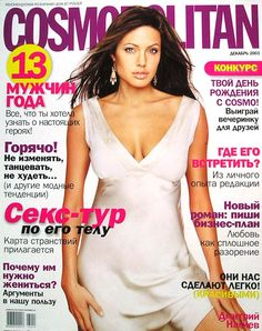 Angelina Jolie COSMOPOLITAN MINI Russia #12 2003 fashion celebrity monthly