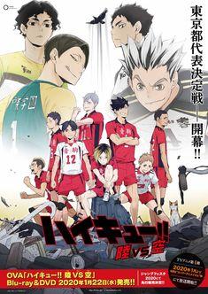 The post Haikyuu! Riku vs Kuu & (Ova) appeared first on Erai-raws.