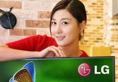 LG EA93 Full HD UltraWide Monitor, the World's First! Dandy, First World, Monitor, Gadgets, Hot, Dandy Style, Torrid, Gadget