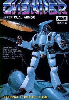THEXDER Hommage aux MSX | Hooper.fr