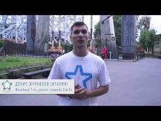 МЕЖДУНАРОДНОЕ СООБЩЕСТВО ЭЛЕВРУС ELEVRUS - YouTube