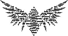 Ambigram Tattoos, Designs And Ideas : Page 33 Ambigram Tattoo, Design Maker, Tattoo Inspiration, Tattoo Designs, Tattoos, Yandex, Create, Ideas, Pictures