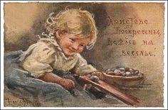 Открытка на Пасху: История пасхальных открыток (+ ФОТО)   Православие и мир
