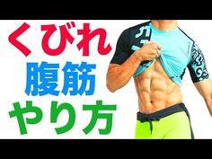 【立ち】1分間最強腹筋有酸素運動 - YouTube