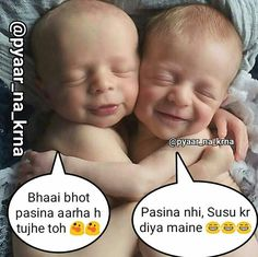 Cute Baby Quotes, Funny Quotes For Kids, Funny Puns, Funny Facts, Cute Kids, Cute Babies, Beautiful Love Quotes, Crazy Friends, Shree Krishna