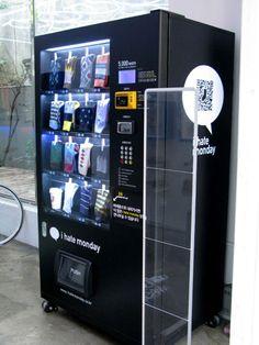 socks-vending-machine in South Korea