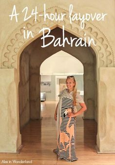 There's plenty to do in the little island nation of Bahrain if you find yourself there on a short stopover. Here's how to see Bahrain in style. | Alex in Wanderland
