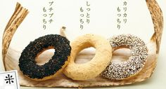 """Mr Donut is calling the donuts """"mochhiri,"""" or mochi-like in that soft, chewy way that is unique to rice-based products."""