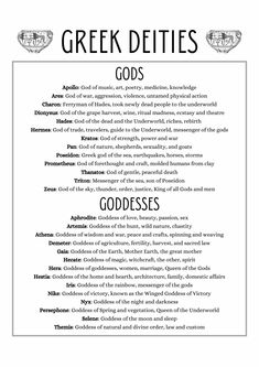 Gods and Goddesses Cheat Sheet Grimoire Pages | Etsy