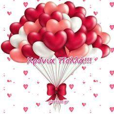 Χρόνια Πολλά Κινούμενες Εικόνες giortazo.gr Happy Name Day Wishes, Happy Birthday Wishes, Happy Day, L Love You, Shopkins, Beautiful Images, Wedding Cakes, Names, Flowers