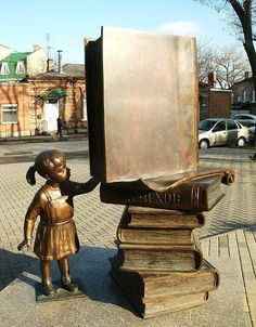 Памятник юному читателю в Таганрог ( Monument to young readers . Established in Taganrog in the Dag Hammarskjöld Library. Anton Chekhov)