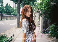 G-Friend revealed teaser images for Yerin and Sowon ahead of the mini repackaged album release.In the teaser images, Yerin is seen smilin… South Korean Girls, Korean Girl Groups, Gfriend Album, Gfriend Sowon, Photoshoot Images, Summer Rain, Entertainment, G Friend, Teaser