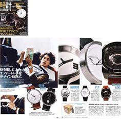 11月25日発売 FINEBOYS時計 Vol.11 P130~P131