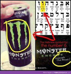 WOW....never even knew....this is crazy..Hebrew for 666... May the Lord save us before we have be apart of that world!