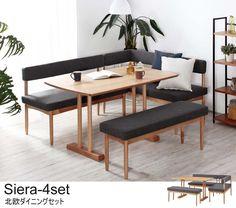 北欧デザインのコンパクトなダイニングセット。セット内容:ダイニングテーブル幅120センチ+アームソファ+バックレストソファ+ベンチ。 ナチュラルなカラーの丸みあるダイニングテーブル。 ソファ、ベンチの座面張地はおしゃれなダークグレーのファブリック素材です。送料無料でお届けします。 Small Living Room Design, Kitchen Room Design, Living Room Designs, Living Spaces, Dining Corner, Dining Nook, Dining Table Chairs, Room Interior, Interior Design Living Room