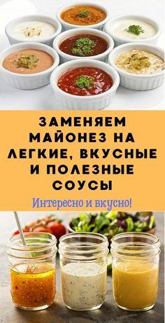 Tzatziki, Chutney, Creative Food Art, Dips, Pesto, Food Illustrations, Kraut, Buffet, Paleo Diet