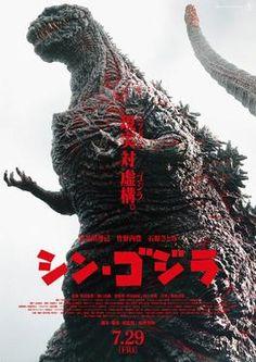 Godzilla Resurgence Theatrical Poster.jpg